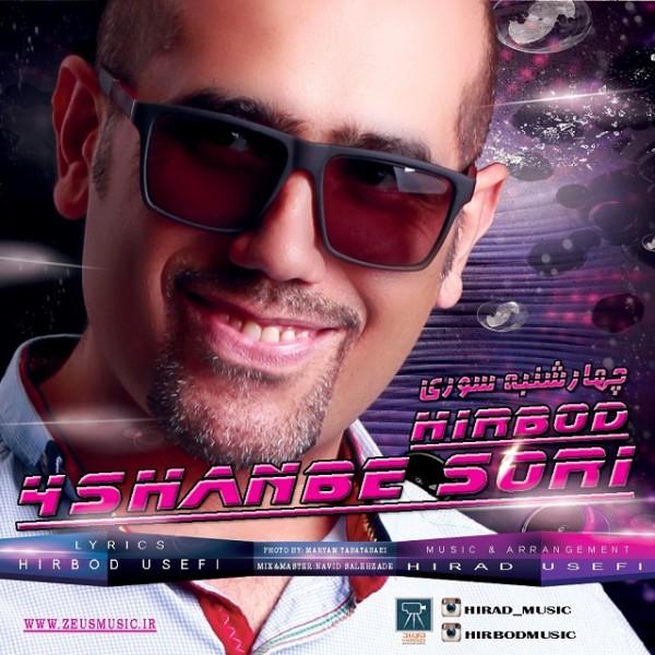 Hirbod - 4Shanbe Sori