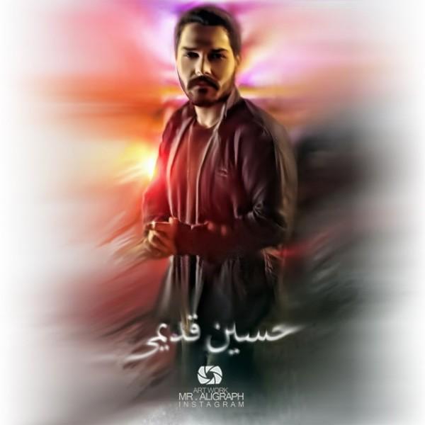 Hossein Ghadimi - Halamo Nafahmid