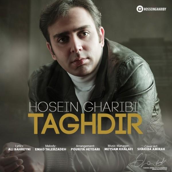 Hossein Gharibi - Taghdir