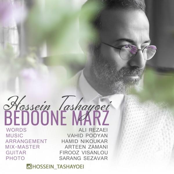 Hossein Tashayoei - Bedoone Marz