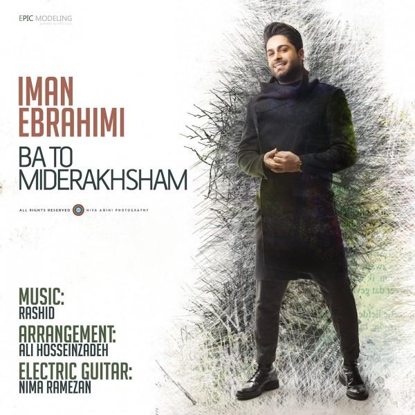Iman Ebrahimi - Ba To Miderakhsham