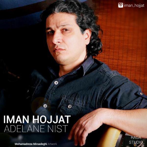 Iman Hojjat - Adelane Nist
