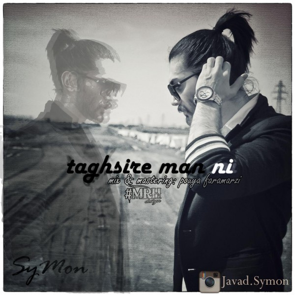 Javad Symon - Taghsire Man Ni