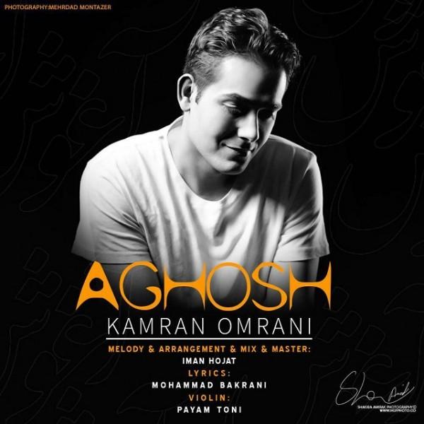 Kamran Omrani - Aghoosh