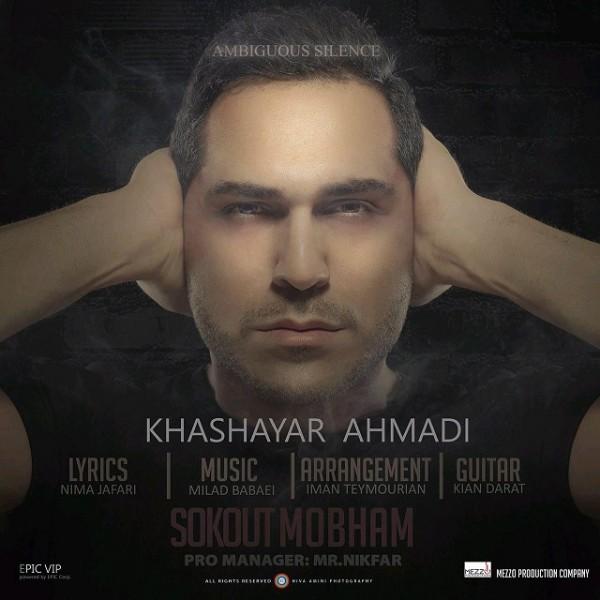Khashayar Ahmadi - Sokout Mobham