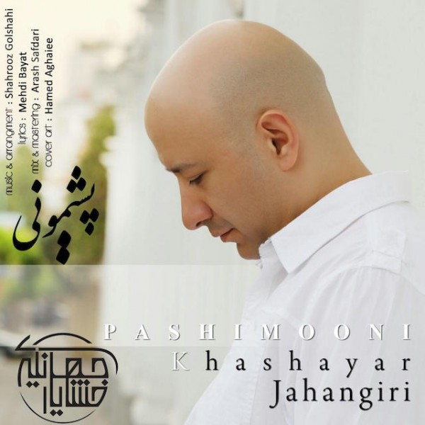 Khashayar Jahangiri - Pashimooni