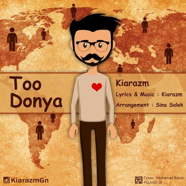 Kiarazm - Too Donya