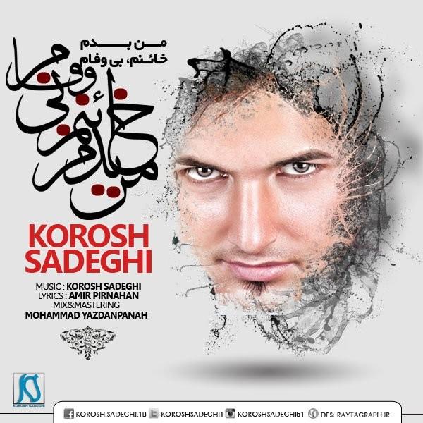 Korosh Sadeghi - Man Badam Khaenam Bivafam
