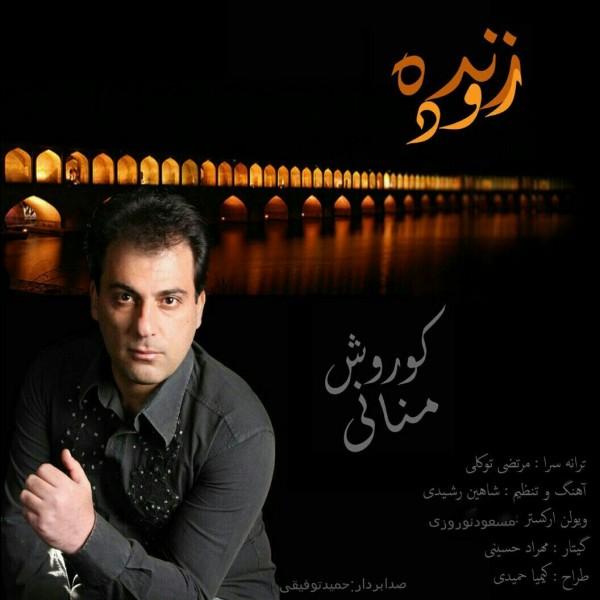 Koroush Manani - Zendeh Rod