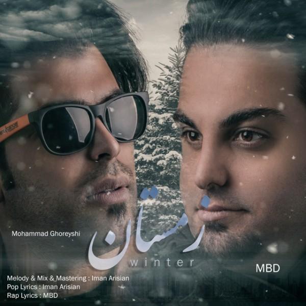 M.B.D - Zemestoon (Ft Mohammad Ghoreyshi)