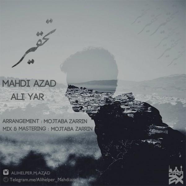 Mahdi Azad - Tahghir (Ft Aliyar)