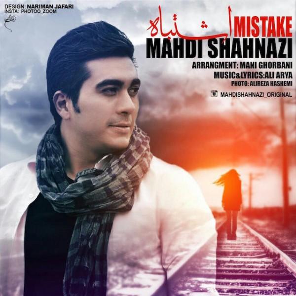 Mahdi Shahnazi - Eshtebah
