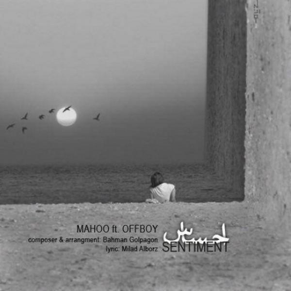 Mahoo - Ehsas