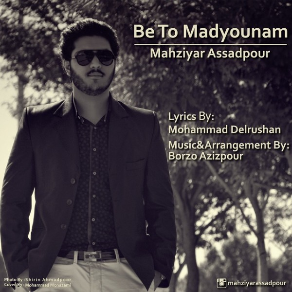 Mahziyar Asadpour - Be To Madyounam