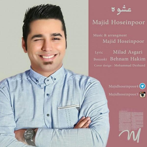 Majid Hoseinpour - Eshveh