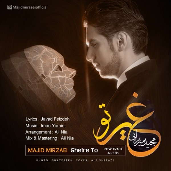 Majid Mirzaei - Gheire To