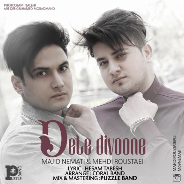 Majid Nemati & Mehdi Roustaei - Dele Divoone