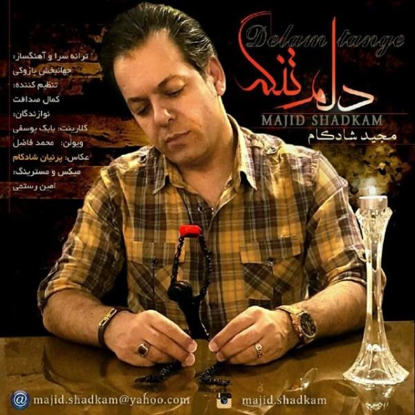 Majid Shadkam - Delam Tangeh