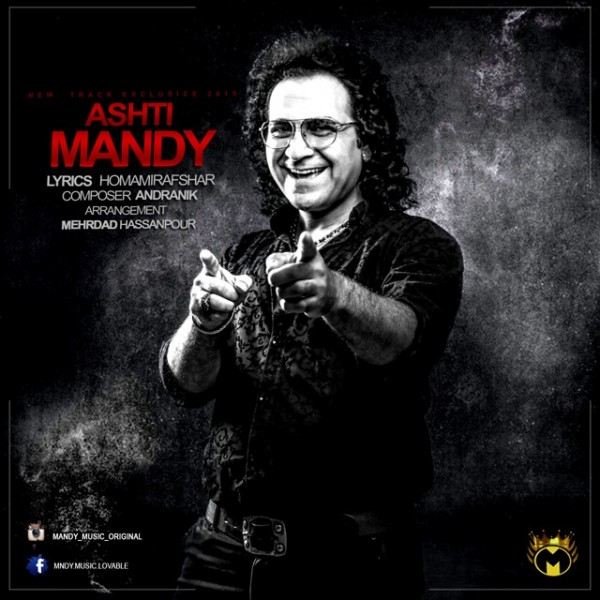 Mandy - Ashti