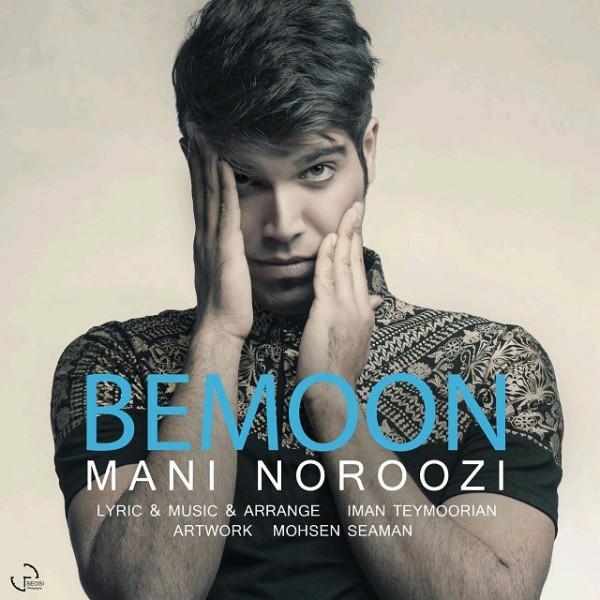 Mani Noroozi - Bemoon