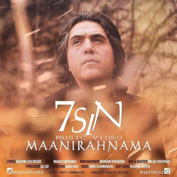 Mani Rahnama - 7 Sin