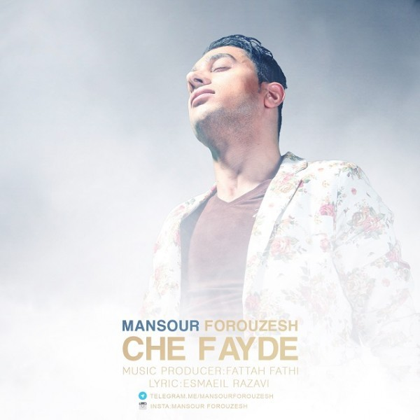 Mansour Forouzesh - Che Faydeh