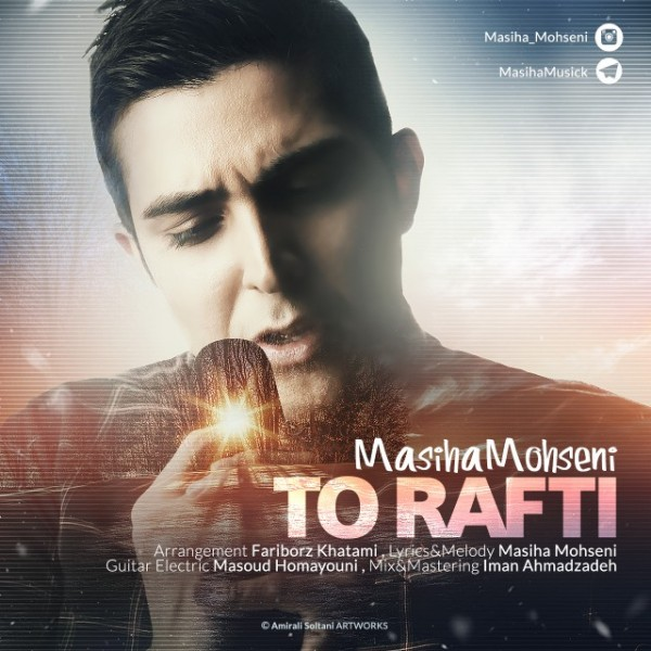 Masiha Mohseni - To Rafti