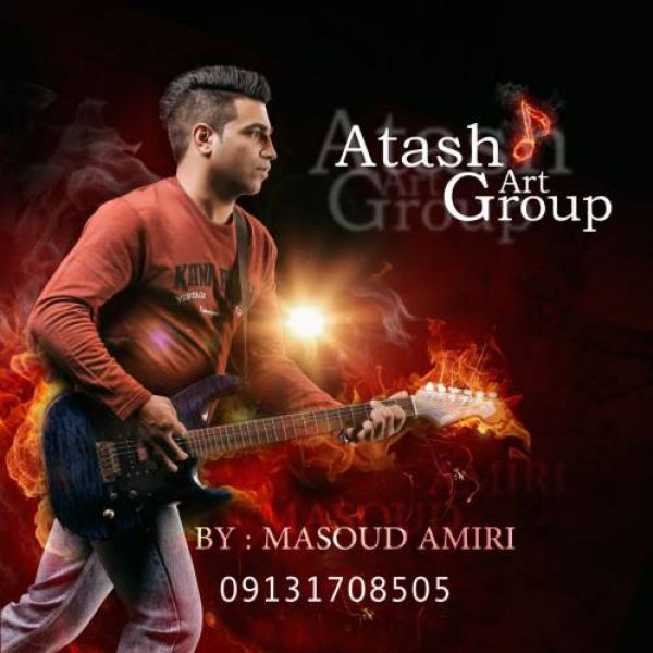 Masoud Amiri - Party 7 (Atash Art Group)