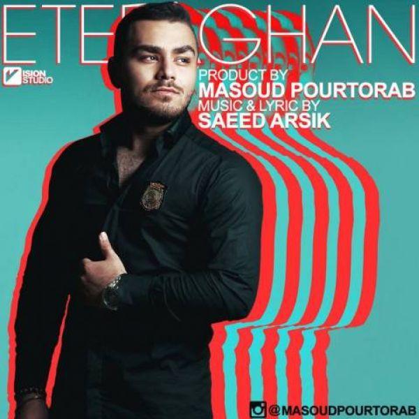 Masoud Pourtorab - Etefaghan