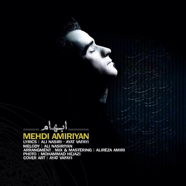 Mehdi Amiriyan - Ebham
