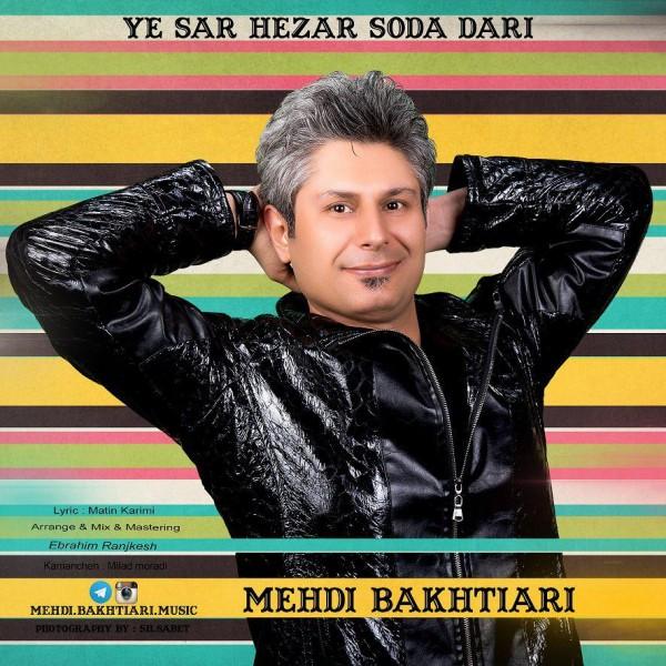 Mehdi Bakhtiari - Ye Sar Hezar Soda Dari