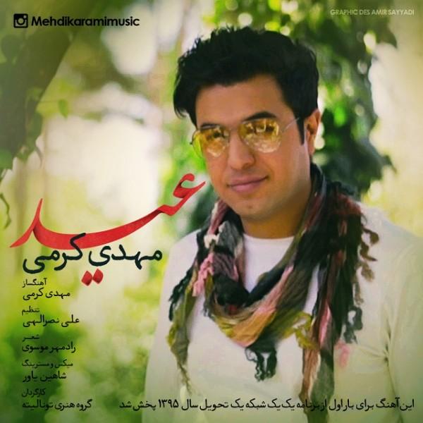Mehdi Karami - Eyd