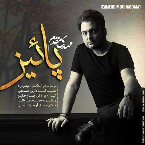 Mehdi Moghaddam - Payiz