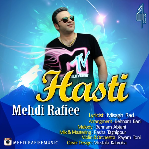 Mehdi Rafiee - Hasti