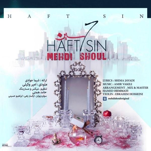 Mehdi Shoul - Haft Sin