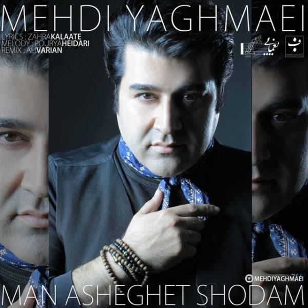Mehdi Yaghmaei - Man Asheghet Shodam (Remix)