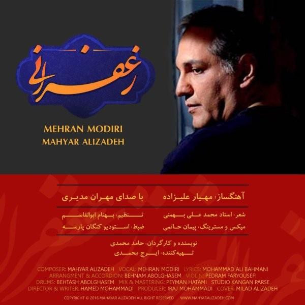 Mehran Modiri & Mahyar Alizadeh - Zaferani