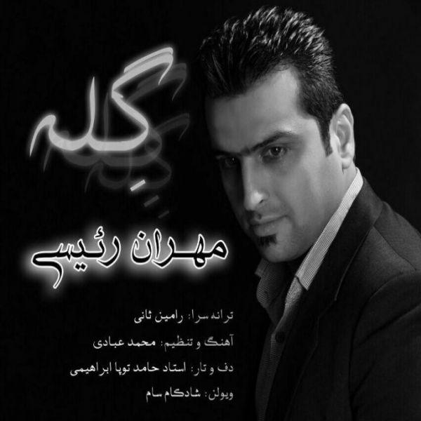Mehran Raeisi - Geleh