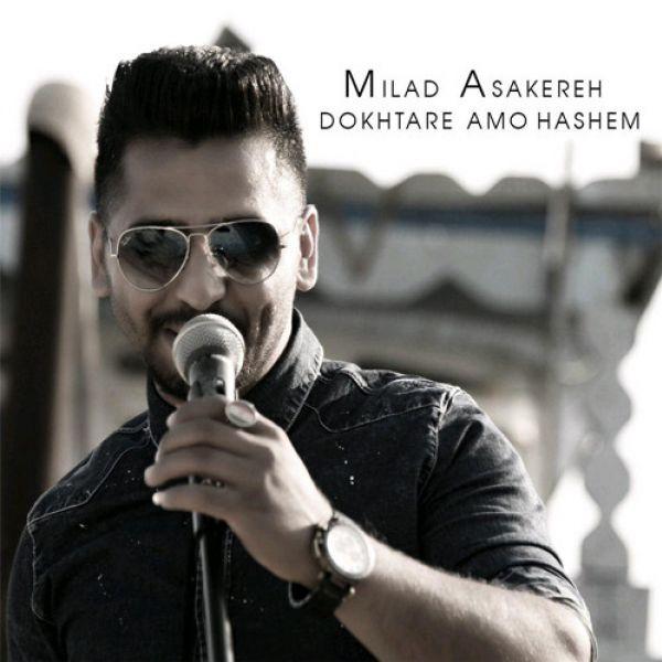 Milad Asakere - Dokhtare Amoo Hashem