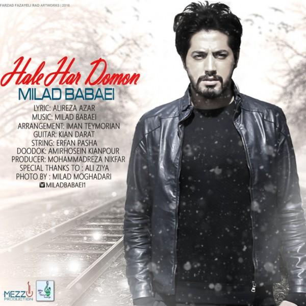 Milad Babaei - Hale Har Domon