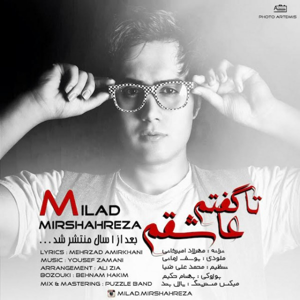 Milad Mirshahreza - Ta Goftam Ashegham