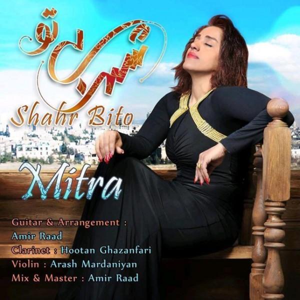 Mitra - Shahr Bito