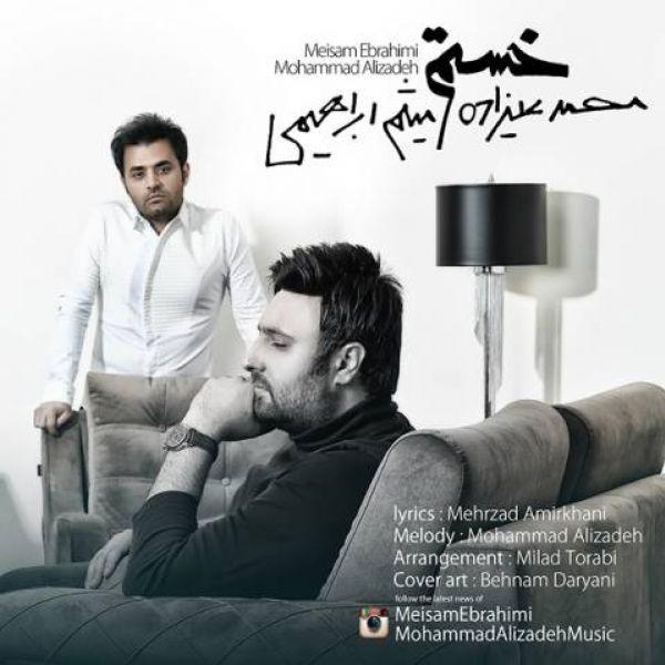 Mohammad Alizadeh & Meysam Ebrahimi - Khastam