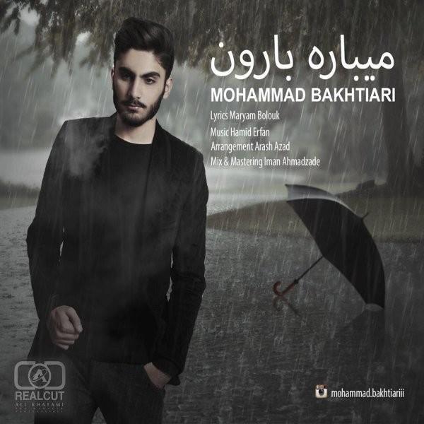 Mohammad Bakhtiari - Mibare Baroon