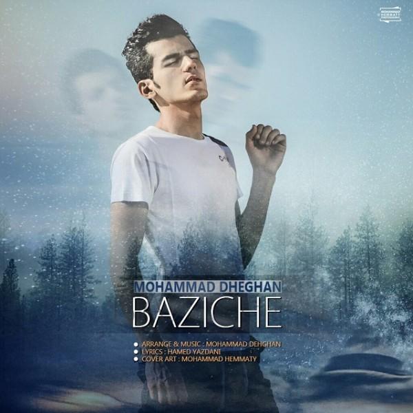 Mohammad Dehghan - Baziche