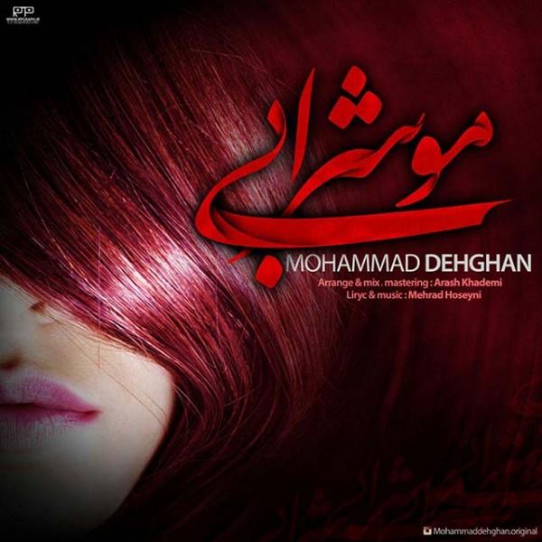 Mohammad Dehghan - Moo Sharabi