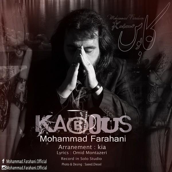 Mohammad Farahani - Kabous