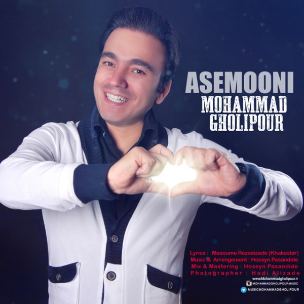 Mohammad Gholipour - Asemooni