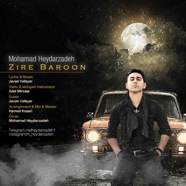 Mohammad Heydarzadeh - Zire Baroon