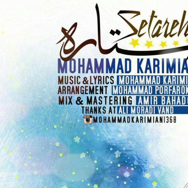 Mohammad Karimian - Setareh